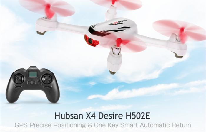HUBSAN H502E X4 DESIRE 飛行レビュー