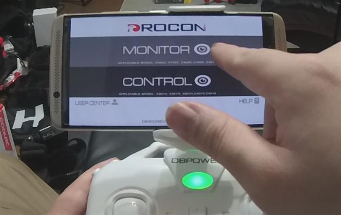 DROCON アプリ