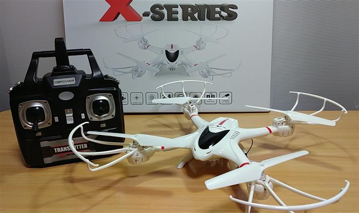 DBPOWER MJX X400W 屋外全開飛行レビュー