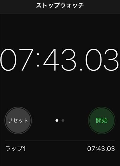 u31w 飛行時間