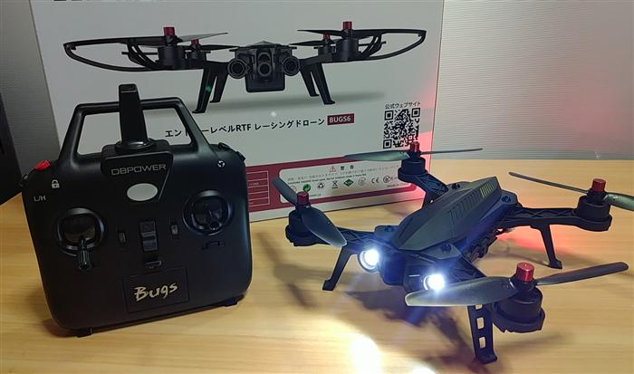 DBPOWER MJX Bugs6 飛行レビュー