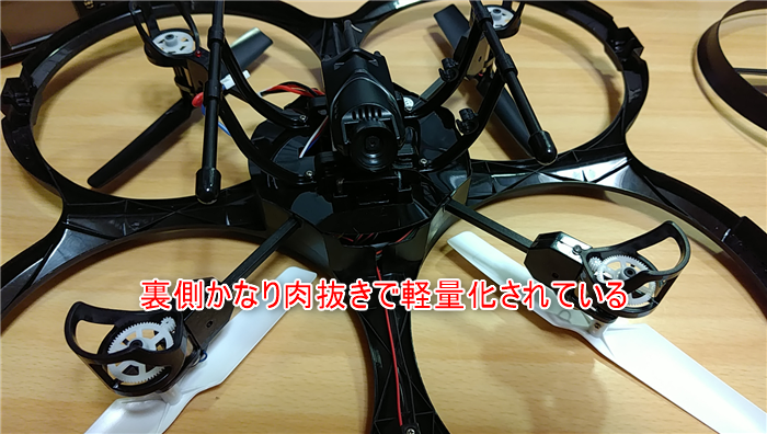 U818A HD FPV UPGRADE スカスカ