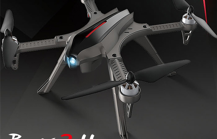 Bugs 3H考察 安定空撮とレーシング両方できるトイドローン