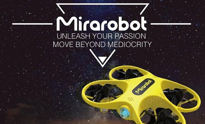 アクロ練習にちょうど良い!Mirarobot S60 Micro FPV