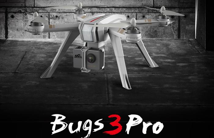 MJX Bugs 3 PRO考察レビュー 空撮特化で飛行時間が増えたからくり