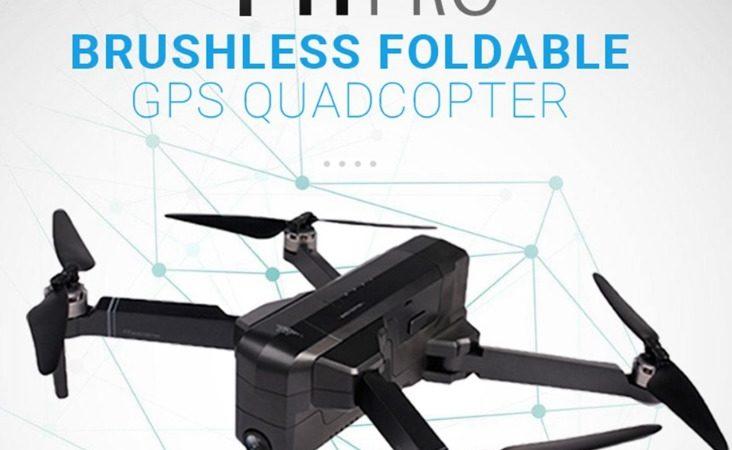 SJRC F11 PRO RC Drone考察